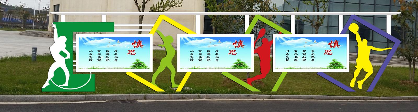 湘潭公交候车亭